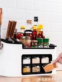 廚房置物架調味料收納盒架子調料架調味品刀架用品油鹽醬醋收納架WD 創意家居生活館
