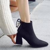 短靴女春秋2019新款韓版粗跟馬丁靴裸靴喬茵高跟靴高跟鞋女冬