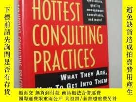 二手書博民逛書店The罕見10 Hottest consulting pract