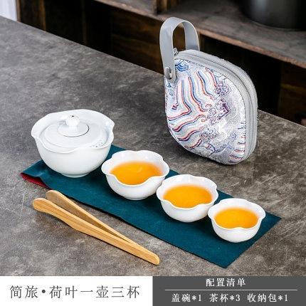 快客杯 便攜式一壺三杯旅行茶具套裝戶外車載快客杯茶盤茶杯茶具盒收納包