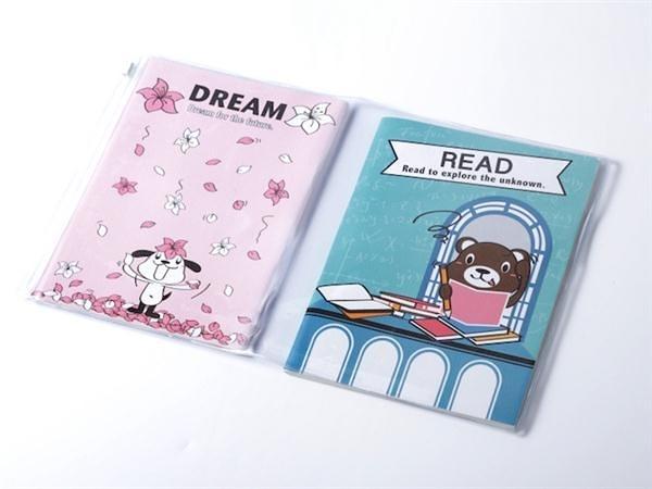 每日練習筆記本系列 Dream x Read(雙封面附夾鏈袋組B)【臺大出版中心 NTU PRES..