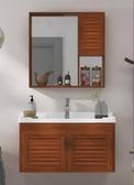 樂派小戶型浴室櫃美式太空鋁衛浴櫃衛生間洗臉洗手洗漱台盆櫃組合 NMS小明同學