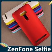 ASUS ZenFone Selfie 細磨砂手機殼 PC硬殼 超薄簡約 防指紋 保護套 手機套 背殼 外殼