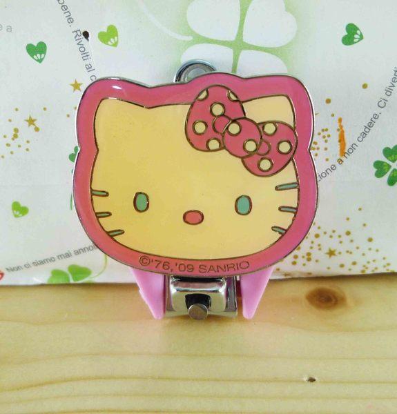 【震撼精品百貨】Hello Kitty 凱蒂貓~HELLO KITTY指甲刀-粉臉