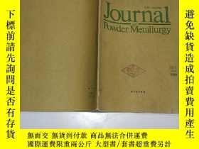 二手書博民逛書店罕見粉末冶金國際期刊1989Y333229 本社編 出版1989
