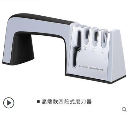 居無限家用快速磨刀器定角磨刀石神器棒廚房菜刀多功能小工具用品 極客玩家