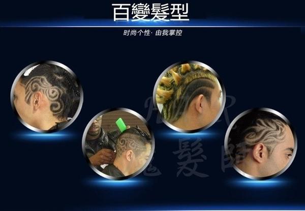 (現貨特價)美國WAHL華爾刻字小電剪/海豚流線型/雕刻雕髮/迷你小電剪/理髮器鬢角輪廓細部