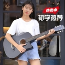 蒂朵38寸吉他民謠吉他初學者吉他新手入門...