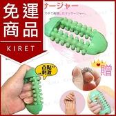 握力手掌腳底兼用按摩器 紓壓按摩滾輪可刮痧 贈指環按摩戒指2入 Kiret 按摩球 手指環