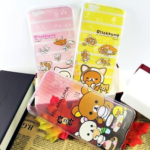 Rilakkuma 拉拉熊 Samsung Galaxy A7 (2017) 吃吃吃系列 彩繪保護軟套
