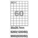 阿波羅 9260 A4 雷射噴墨影印自黏標籤貼紙 60格 35x29.7mm 20大張入