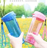 500ml運動便攜健身杯塑料水壺