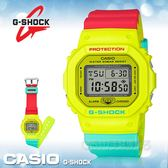 CASIO手錶專賣店 G-SHOCK DW-5600CMA-9 酷炫雷鬼電子男錶 樹脂錶帶 紅X黃X綠 防水200米 DW-5600CMA