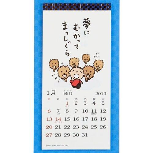 【震撼精品百貨】2019年曆~ Sanrio 大寶 2019 和風掛軸式壁曆#31132