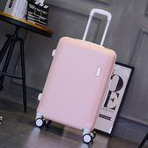 韓版20寸行李箱女學生可愛粉色拉桿箱24寸旅行密碼箱小清新登機箱