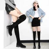 長靴女過膝靴2018新款高筒平底襪靴長筒靴彈力靴秋冬季加絨靴子女 深藏blue