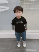萌萌噠童裝帥氣寶寶春裝兒童條紋袖假兩件T恤男童長袖打底衫上衣 探索先鋒