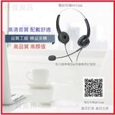 1380元金融銀行電訪電銷雙耳靜音鍵耳機麥克風 東訊/國際牌/瑞通/國洋/NEC