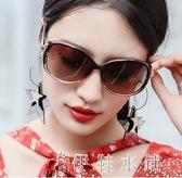 墨鏡女士韓版潮防紫外線圓臉女式墨鏡眼睛網紅偏光 伊鞋本鋪