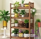 花架 花架子花盆架客廳落地置物架創意組合實木現代簡約陽臺裝飾植物架【父親節禮物】