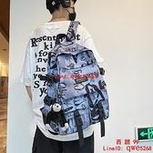 後背包書包男大學生大容量高中初中生雙肩包背包【西語99】