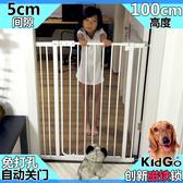 寵物圍欄 58~500公分 狗狗加高狗柵欄泰迪貓狗加密隔離欄嬰兒安全門護欄 嬰兒門欄