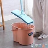 手動擠水桶手壓地拖桶拖地拖把桶塑料旋轉擰水【千尋之旅】