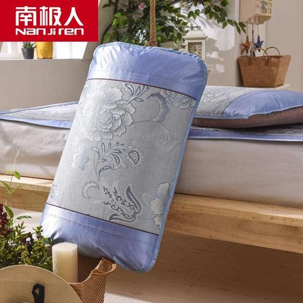 夏季涼席枕套2個冰絲枕頭套枕芯套套子兩只 一對裝【八折搶購】