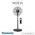 Panasonic國際牌 F-H16GN...