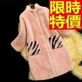 皮草大衣 真羊毛-時尚斑馬紋中長版女真皮夾克2色64ab47[巴黎精品]
