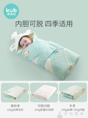 可優比嬰兒包被 可脫膽 秋冬夾棉初生嬰兒襁褓包純棉新生嬰兒抱被 伊衫風尚