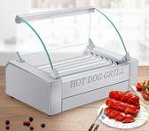 烤腸機商用烤香腸熱狗機全自動烤火腿腸機器家用迷你小型台灣秘制QM「摩登大道」