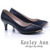 ★2017秋冬★Keeley Ann高貴微金屬菱格壓紋OL全真皮尖頭中跟鞋(藍色)