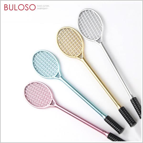 《不囉唆》可愛羽毛球拍造型中性筆4S-B56 辦公/圓珠筆/原子筆/可愛/文具(不挑色/款)【A422130】