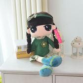 女孩公仔布娃娃玩偶毛絨玩具兒童生日禮物EKL6 魔法街