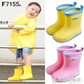 雨鞋兒童男女童防滑底寶寶幼兒小孩水鞋四季通用防滑雨靴 快意購物網