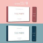 日喬恩 FACE WHITE 美顏粉/綻白粉 (15包/盒)【享安心】養顏美容 玻尿酸 榖胱甘肽 膠原蛋白