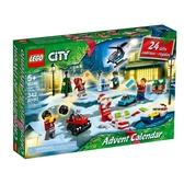 60268【LEGO 樂高積木】City 系列 - 城市驚喜月曆