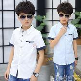 男童襯衫 童裝男童襯衫白色短袖純棉薄款中大童兒童夏裝白襯衣 寶貝計畫