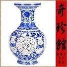 青花瓷花瓶家居擺飾-鏤空大花瓶瓷器擺件{...
