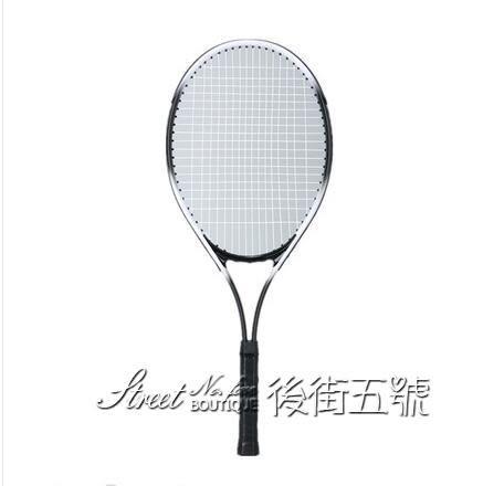 網球拍正品單人初學者套裝大學生選修課男女通用帶線回彈雙人 後街五號