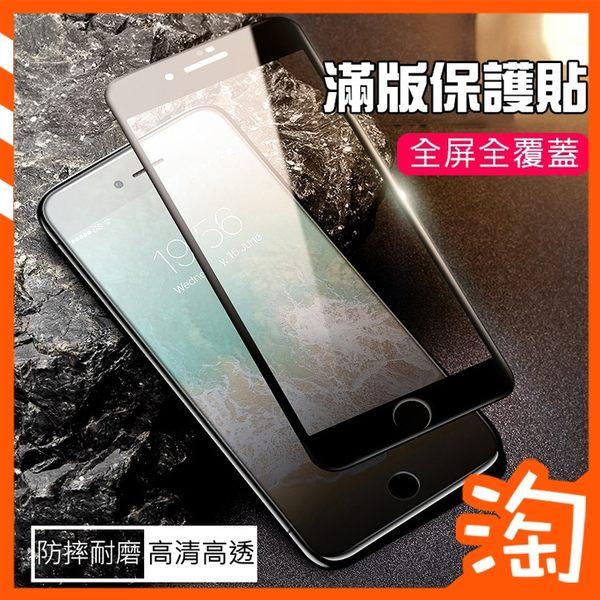 紅米滿版玻璃保護貼小米9 Note6 Pro Note7  Note5 Note4X 紅米5Plus 紅米6 紅米7 pocophoneF1螢幕保護貼