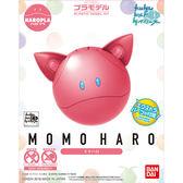 鋼彈創鬥者 BANDAI 組裝模型 潛網大戰 HAROPLA 哈囉模型 粉紅貓耳版 004