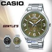 CASIO 卡西歐 手錶專賣店 MTP-E129D-3A 男錶 不鏽鋼錶帶 日期顯示防水