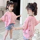 女童短袖t恤夏裝2020新款洋氣兒童夏季上衣中大童韓版時髦寬鬆棉