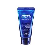 韓國 AHC B5玻尿酸洗面乳30ml(升級版)【小三美日】A.H.C