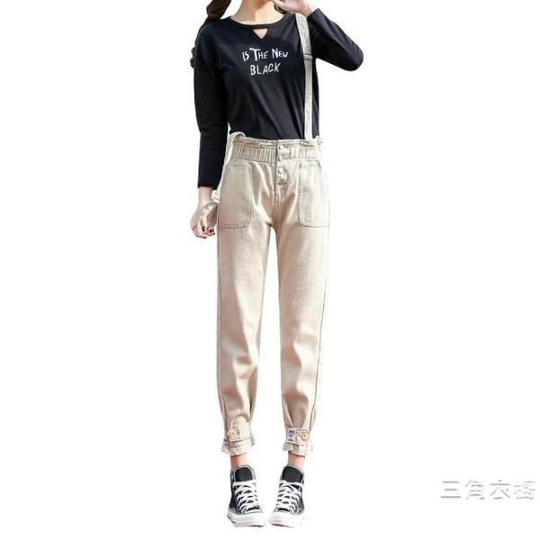 吊帶褲背帶褲女2020春新款韓版網紅學生減齡高腰寬松森女系直筒牛仔褲女