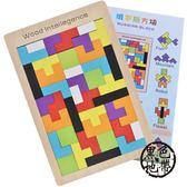 寶寶幼兒童積木質拼圖2-3-4-5-6歲男孩子早教益智力立體拼插玩具 ~黑色地帶