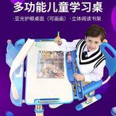 兒童學習桌書桌家用桌子寫字作業課桌椅組合套裝男孩小學生可升降