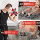 健腹輪腹肌輪男士健身器材鍛煉  父親節禮物